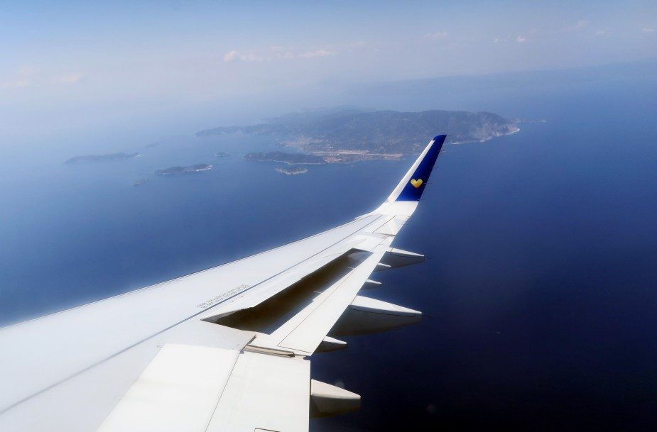 Arrival on Skiathos Island with Thomas Cook Airlines